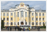 Voronezh State Agrarian University